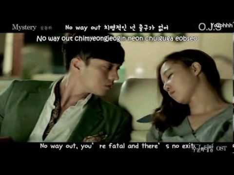 Jung Dong Ha - Mystery MV (Master's Sun OST) [ENGSUB + Romanization + Hangul]
