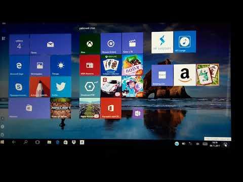 Как убрать режим планшета в ноутбуке (Windows10)