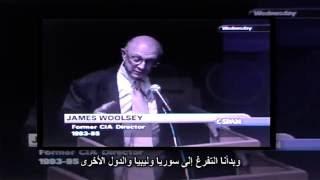 مدير المخابرات الامريكية وهو يخطط للربيع العربي(العبري) في 2006