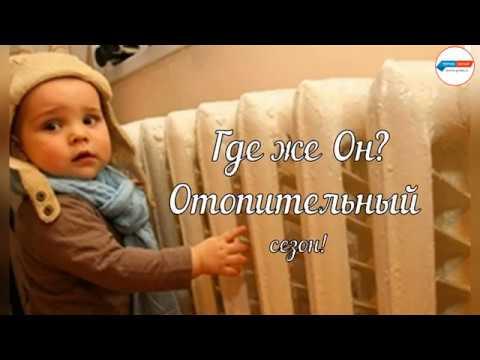Холодно!? Выбираем детское термобелье в школу!