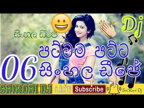 sinhala songs 2017 hits new songs 99% Sinhala Patta music Dj Mix 2017 sinhala nonstop [SriKori] #7