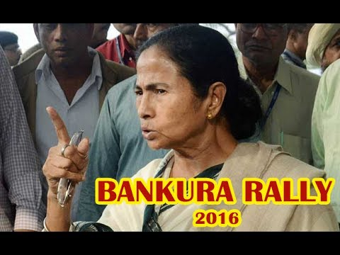 CM MAMATA BANERJEE..at bankura town ..full crowd..