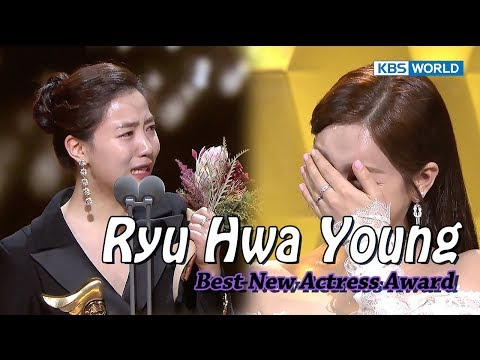 'Mad Dog' Ryu Hwa Young wins Best New Actress, her tearful speech makes MC laugh.