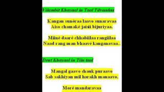 ramkrishna das sings khayaals- raag kankan-kangan suneraa laavo, mangal gaavo chauk puraavo