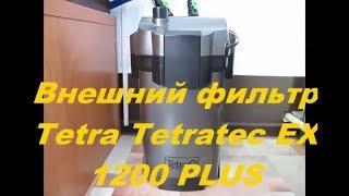 видео Наружный фильтр для аквариума Тетра