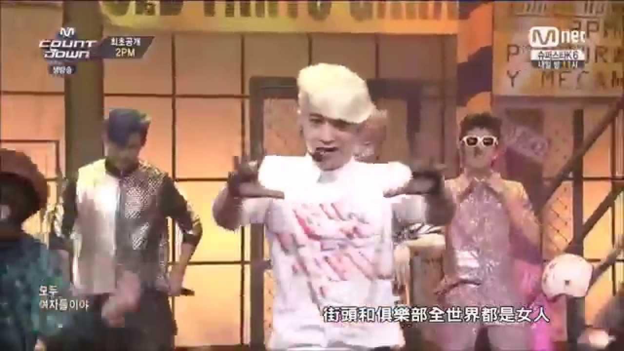 [中字HD] 140911 2PM - Go Crazy@Comeback Stage - YouTube  2pm 2014 Comeback