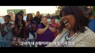 Andy Grammer - Fresh Eyes (한국어 자막 뮤직비디오)