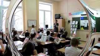 """Школа № 1003. Семинар """" Школа 2100"""" (начальная школа)"""