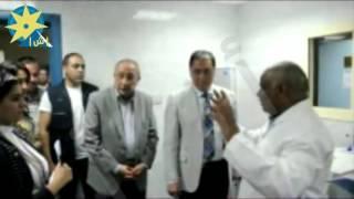 بالفيديو : وزير الصحة يتفقد عدد من مستشفيشات بمحافظة اسوان