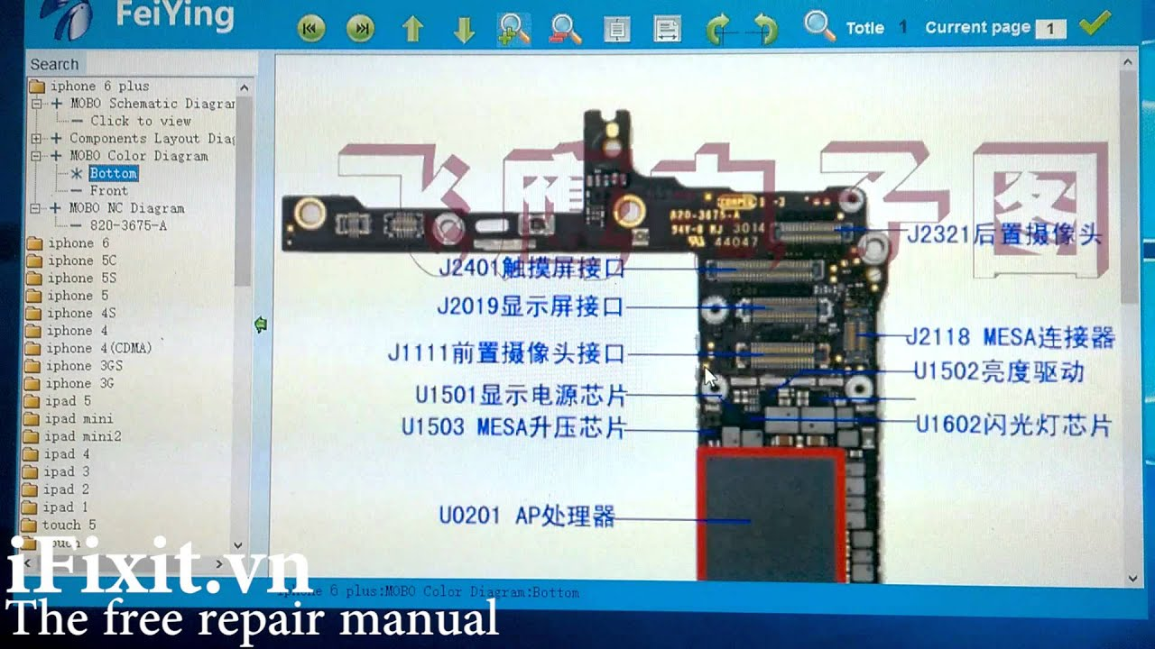 Eagle Dongle Vs Zxw Youtube Iphone 5 Logic Board Diagram