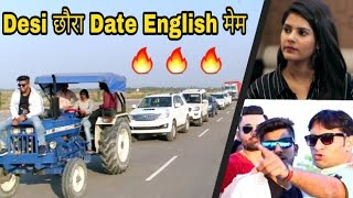 Desi छौरा Date English मेम    Yogesh Kathuria    Pardeep Khera