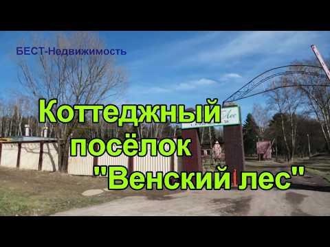 Вакансии в Обнинске - свежие объявления работодателей на Avito
