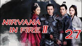 Nirvana In Fire Ⅱ 27(Huang Xiaoming,Liu Haoran,Tong Liya,Zhang Huiwen)