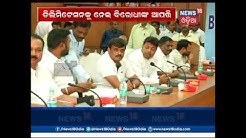Number of wards remain unchanged for Bhubaneswar Municipal Corporation | News18 Odia