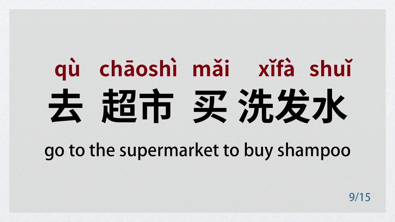 фразы при знакомстве на китайском