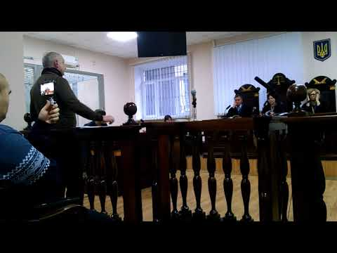 Новини Тернополя 20 хвилин: Тернопіль. Апеляційний суд. Земля під