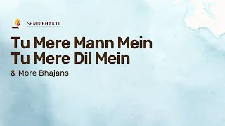Tu Mere Mann Mein Tu Mere Dil Mein & More Bhajans | 15-Minute Bhakti