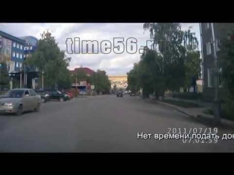 Знакомства в Бугуруслане. Сайт знакомств в Бугуруслане
