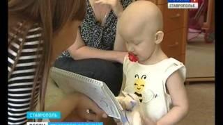 У двухлетней Машеньки из Ставрополя страшный диагноз