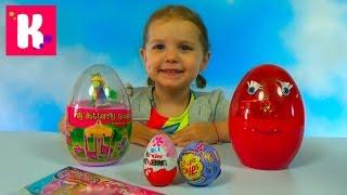Мега яйца с Майл Литл Пони и Филли делаем сверкающие татушки MLP & Filly giant eggs with toys