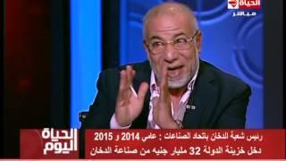بالفيديو.. رئيس شعبة الدخان: لن يتم رفع سعر المعسل الأسود