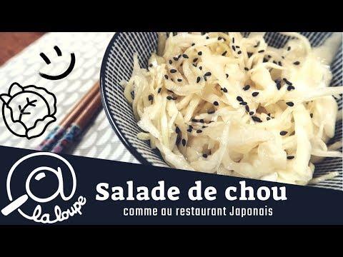 comment-faire-une-salade-de-chou-comme-au-restaurant-japonais-#50