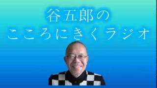 ラジオ スクールオブロック『BIGMAMA先生来校!!』 とーやま校長、よしだ...