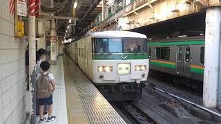 185系(回送)上野駅16番線発車
