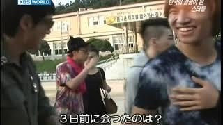 2010 bigbang トップ テソン の 愛 日本語字幕