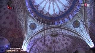 Güller Sümbüller Öter Bülbüller - Müziksiz ilahi