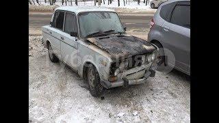 «Жигули» с подложными номерами сгорели в южной части Хабаровска. Mestoprotv