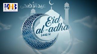 Eid Al Adha Al Mubarak 1442 H (Khalid Basalamah, 2021)