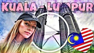 Куала-Лумпур. Знакомство со столицей Малайзии.
