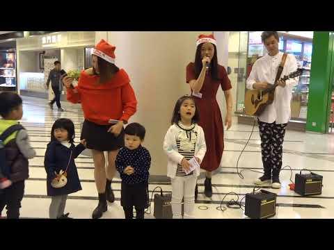 SweeTone X'mas Music Performance   穿梭青衣城1,2期 (2017.12.23) (Part 2)