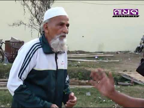 Madhab Television News Time - Fire. - 85Yrs Old Veteran Athlete Wins 3 Gold Medals - 22-02-2018
