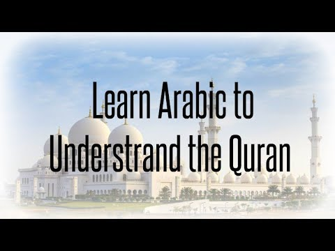 Arabic Terminologies | Level 1 - Lesson 29 | Learn Arabic to Understand the  Quran for Allaah