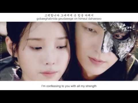 SG Wannabe (SG워너비) - I Confess (고백합니다) FMV (Moon Lovers OST Part 8)[Eng Sub]