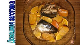 Скумбрия с апельсином и хурмой в духовке эпизод №308