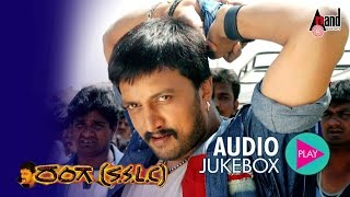 "RANGA S.S.L.C.""JUKE BOX"" Starring Kiccha Sudeep, Ramya and Others"