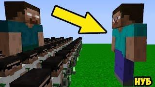 МОД НА НУБ против 1000 КЛОНОВ ПРО - Троллинг НУБА в Minecraft Серия 02