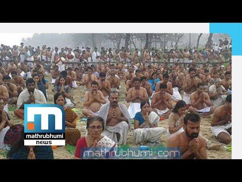 Aluva Manappuram All Set For Sivarathri Festival | Mathrubhumi News