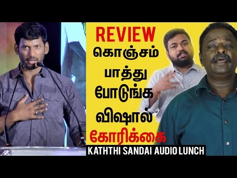 """""""Please Do Your Reviews Genuinely And Softly""""- Vishal Request 
