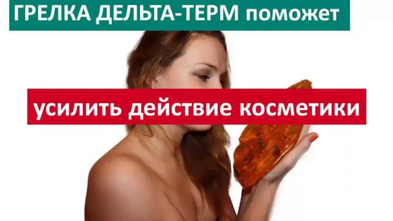 Грелки электрические бронируйте и покупайте в наших салонах в екатеринбурге, тюмени, нижнем тагиле, каменск-уральском и др. Городах. Или оформляйте заказ в нашем интернет-магазине с доставкой по всей россии.