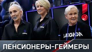 Как российские пенсионеры обыграли шведов в CS:GO