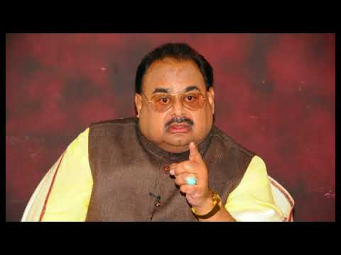 Audio Message of QeT Altaf Hussain 11 Aug 2017 (to the Mohajirs & all oppressed nations )