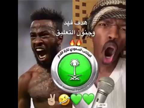 arabic commentary football very funny😂😂😂