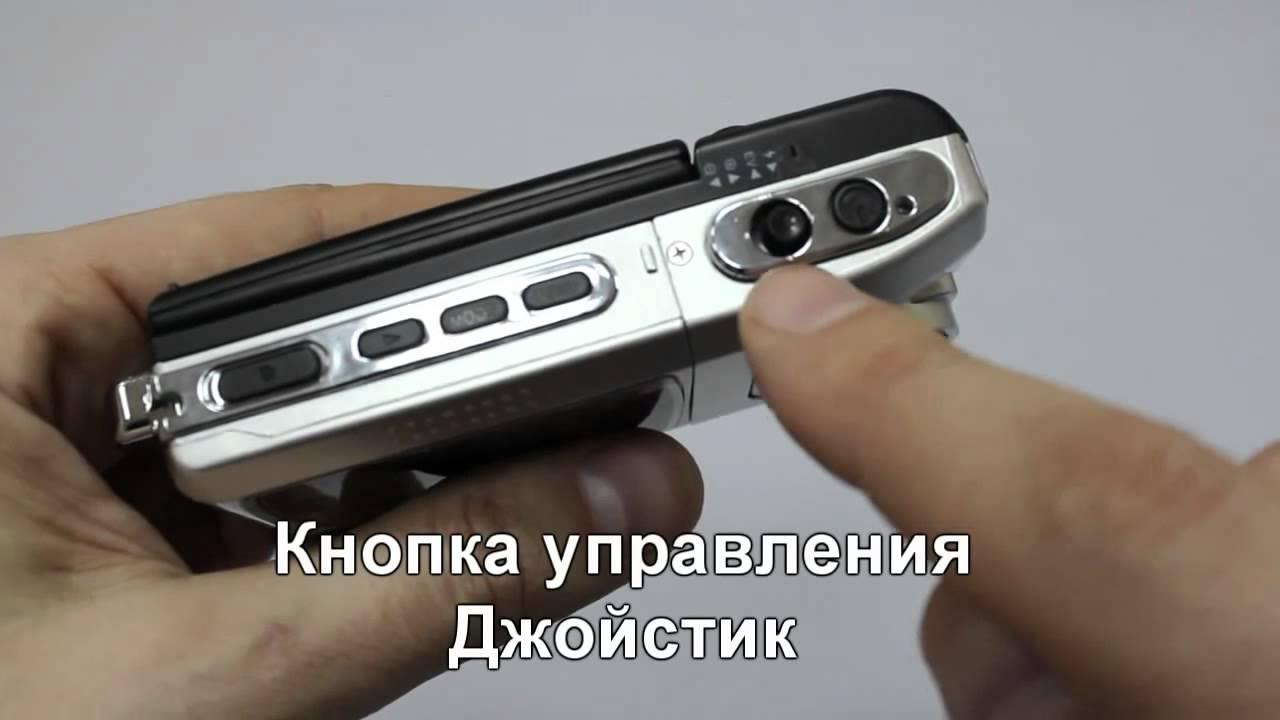 Видеорегистратор full hd dvr f900lhd