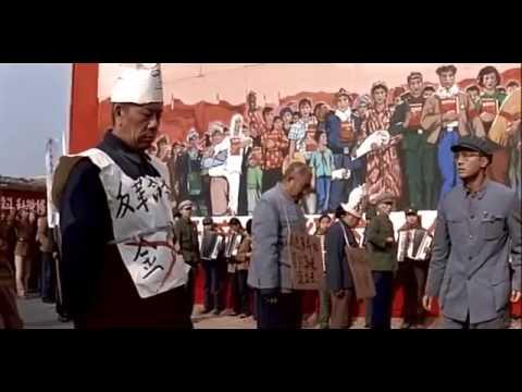 Cultural Revolution Clip Last Emperor