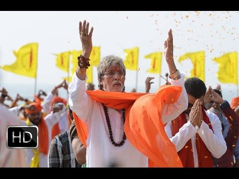 Sarkar 3 | Amitabh Bachhan | Rgv Films | Official Trailer Coming Soon