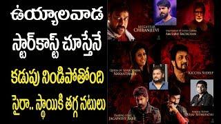 Chiranjeevi's Uyyalawada Narasimha Reddy star cast updates Rajamouli launched motion picture